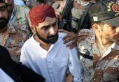 عزیر بلوچ جے آئی ٹی رپورٹ: آصف زرداری کا ذکر شامل نہیں، ارشد پپو سمیت 198 قتل کے واقعات میں ملوث ہونے کا انکشاف