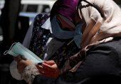 خواتین کا جنسی استحصال: مصر میں قانون کی تبدیلی کے بعد استحصال کا شکار بننے والوں کو شناخت خفیہ رکھنے کی اجازت