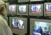 ٹی وی لائسنس فیس میں اضافہ، سوشل میڈیا پر حکومت تنقید کی زد میں