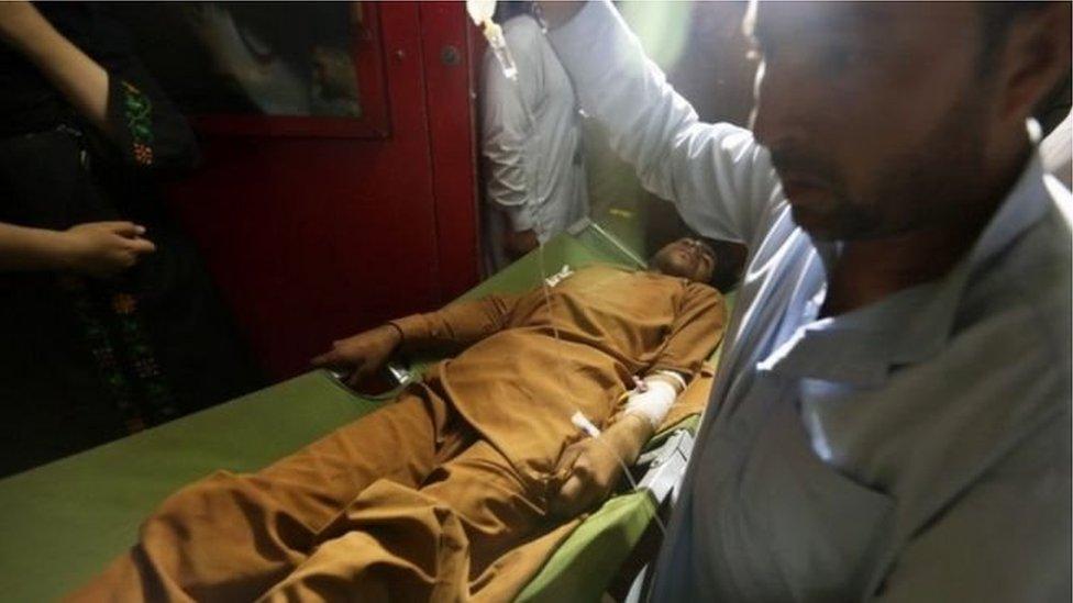 افغانستان کار بم دھماکہ