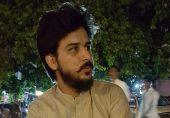 قلم اور اسلام آباد میں آوارگی