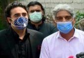 بلاول بھٹو زرداری کی صحافی مطیع اللہ جان کی رہائش گاہ پر آمد