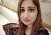 اسرائیل کی مذمت، ماہرہ خان کا دوپٹہ اور ائر بلیو میں کمبل