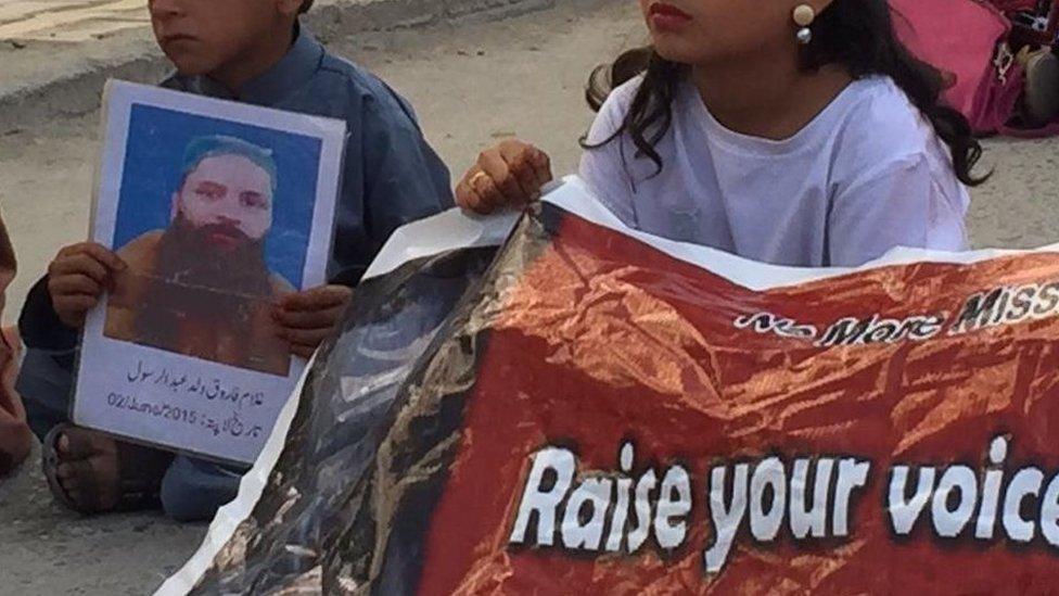 کوئٹہ میں عید پر لاپتہ افراد کی بازیانی کا مطالبہ
