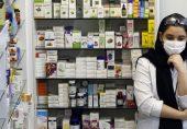کورونا وائرس: ایران میں کووڈ 19 سے ہونے والی اموات کی اصل تعداد 'حکومتی اعداد و شمار سے تقریباً تین گنا زیادہ'