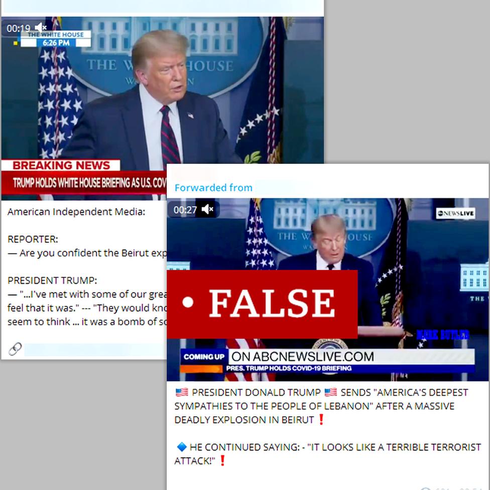 امریکی صدر ٹرمپ