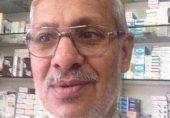 پشاور میں 61 سالہ احمدی شہری معراج احمد کا قتل