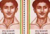 ہیموں کالانی: 'سندھ کا بھگت سنگھ' جسے انڈیا میں عزت ملی لیکن اپنی ہی دھرتی نے بھلا دیا