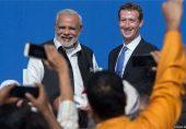 فیس بک کی غیر جانب داری پر سوالات: سوشل میڈیا کمپنی پر انڈین سیاست میں دوہرا رویہ اپنانے، بی جے پی کے سیاستدانوں سے قربتوں کے الزامات