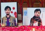 حیات بلوچ کے قتل کے ملزم ایف سی اہلکار کا 'اعترافِ جرم'