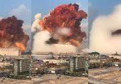 بیروت میں دو بڑے دھماکے، متعدد ہلاک سینکڑوں زخمی