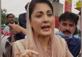 مریم نواز، نیب لاہور اور مسلم لیگی کارکن: خرم مشتاق کے کیمرے سے