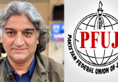 پی ایف یو جے نے مطیع اللہ جان کے اغوا پر تحقیقاتی اور مانیٹرنگ کمیٹی بنانے کا اعلان کر دیا