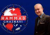 حماد غزنوی کے ساتھ: آزادی کے بعد ہم کیوں اور کیسے بھٹکے؟
