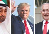 فلسطین بمقابلہ کشمیر: پاکستان کے لئے سوچنے کے پہلو
