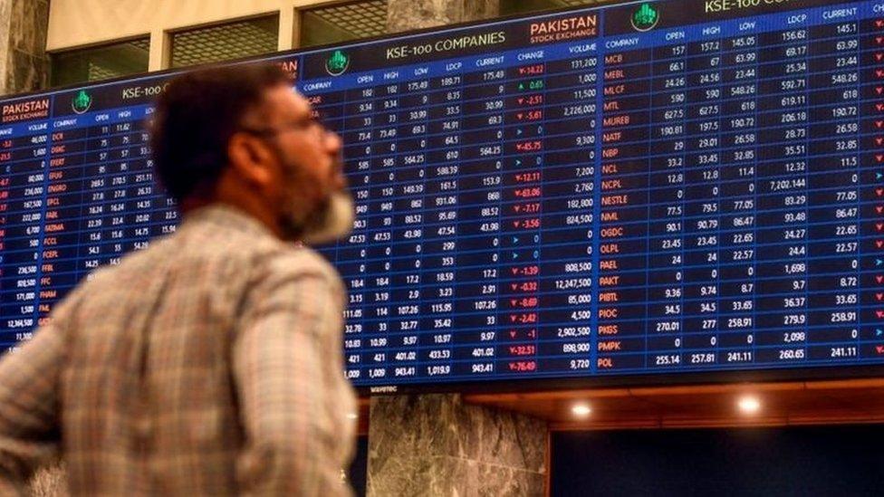 پاکستان سٹاک ایکسچینج