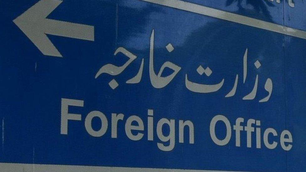 سفارت کاری