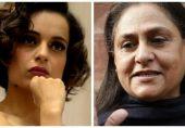 بالی وڈ ڈائری: 'جو میرے اور سوشانت کے ساتھ ہوا آپ کے بچوں کے ساتھ ہوتا تو کیا آپ یہی کہتیں'
