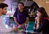 پشتون یا پختون سوشل میڈیا پر بحث: 'کیا میں صرف اپنے لہجے کی وجہ سے انتہا پسند ہوں؟'