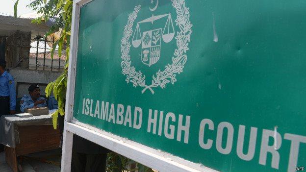 اسلام آباد ہائی کورٹ