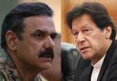 عمران خان نے عاصم سلیم باجوہ کا استعفیٰ منظور کرنے سے انکار کر دیا