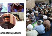 13 سالہ بچے سے مدرسے میں زیادتی: تحریک لبیک نارووال کا صدر گرفتار