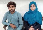 بہادر نوجوان خاتون نے احاطہ عدالت میں ہتھکڑی لگے ملزم سے نکاح کر لیا