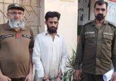 راولپنڈی میں دس سالہ بچے سے زیادتی کرنے والا ملزم گرفتار