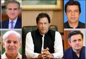 عمران خان نے کتنا ٹیکس دیا، شہباز شریف، زرداری اور خاقان عباسی نے کتنا؟