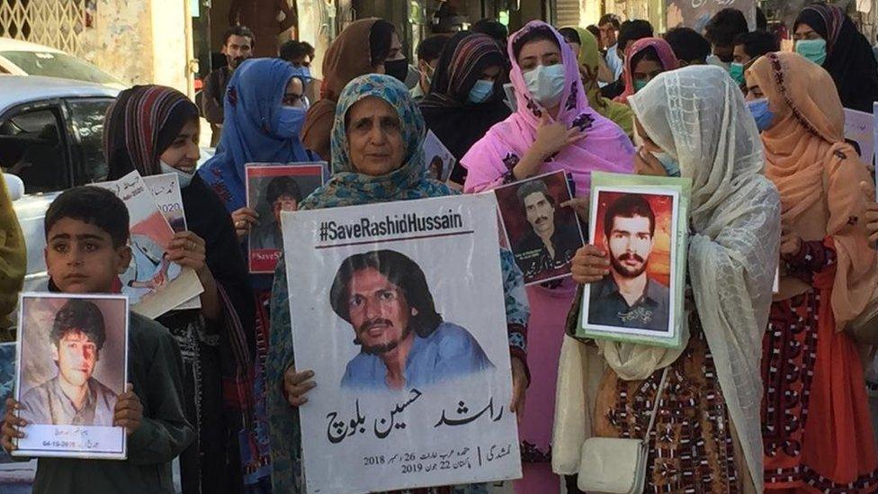 بلوچستان کے لاپتہ افراد