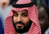 سعودی عرب کی جانب سے ترکی کے معاشی بائیکاٹ کے اثرات کیا ہو سکتے ہیں