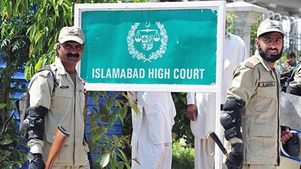 اسلام آباد ہائیکورٹ