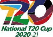 قومی ٹی ٹوئنٹی کپ: بک میکر کا کھلاڑی سے رابطہ، کھلاڑی نے کرکٹ بورڈ کو مطلع کر دیا