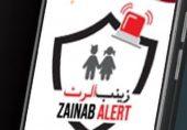 زینب الرٹ ایپ لانچ کر دی گئی جس سے گمشدہ بچوں کی رپورٹ اور بازیابی میں مدد ملے گی