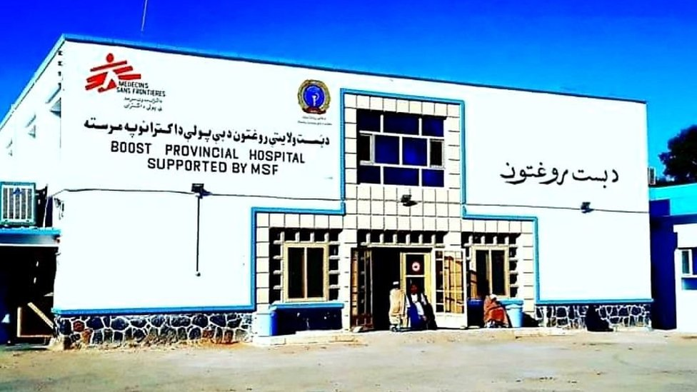 A hospital in Helmand province