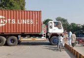 گوجرانوالہ جلسہ: پاکستان میں اپوزیشن جماعتوں کے خلاف تحریک کا آغاز، شہر میں 31 مقامات کنٹینرز لگا کر سیل