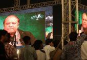 پی ڈی ایم کا گوجرانوالہ میں جلسہ: 'نواز شریف اور ن لیگ کے لیے یہاں سے واپسی ممکن نہیں'