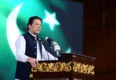 ٹائیگر کنونشن سے وزیر اعظم عمران خان کا خطاب: 'اب کسی بھی ڈاکو کو پروڈکشن آرڈر نہیں ملے گا'