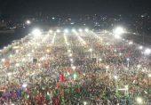 کراچی میں پی ڈی ایم کا جلسہ جاری، فوج کی سیاست میں مداخلت پر 'ٹروتھ کمیشن' بنانے کا مطالبہ