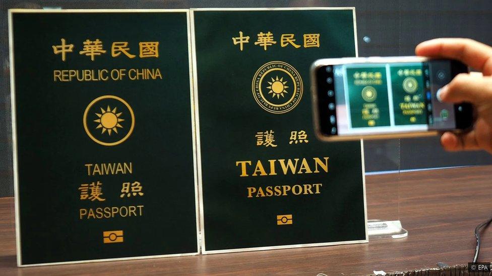 تائیوان کا پاسپورٹ