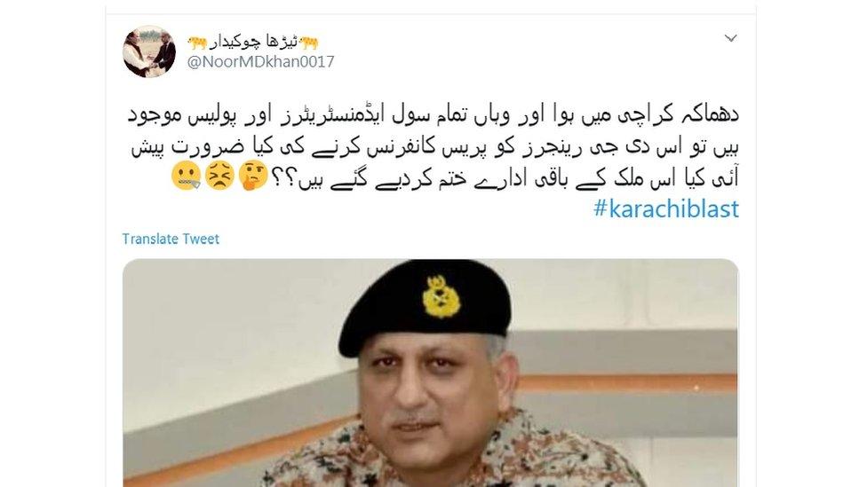 کراچی دھماکہ
