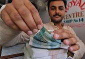 بینک سے قرض حاصل کرنا پاکستانی نوجوانوں اور خواتین کے لیے کس حد تک مشکل ہے؟