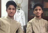 بچوں کی غیر واضح جنس: دو بہنیں جو جنس تبدیلی کے آپریشن کے بعد دو بھائی بننے پر خوش ہیں