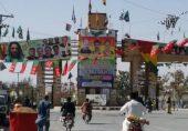 کوئٹہ میں پی ڈی ایم کا حکومت مخالف جلسہ شروع