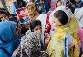 پی ڈی ایم کا کوئٹہ جلسہ: کوئٹہ جلسے میں لاپتہ افراد کے لواحقین کی شرکت، مریم نواز توجہ کا مرکز