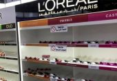 ایمانویل میکخواں: فرانس نے عرب ممالک سے فرانسیسی مصنوعات کا بائیکاٹ نہ کرنے کی اپیل کر دی