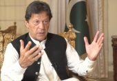 پی ٹی وی، پارلیمان حملہ کیس: عمران خان کی جانب سے انسدادِ دہشت گردی عدالت میں بریت کی درخواست جمع