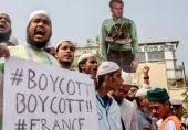 بنگلہ دیش میں مظاہرین کا فرانسیسی اشیا کے بائیکاٹ کا مطالبہ