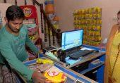 لاہور میں غریب افراد کو قسطوں پر راشن فراہم کرنے کی دکان چلانے والی خاتون کو اس سروس کا خیال کیسے آیا؟