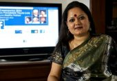 'مسلم مخالف مواد تنازعہ': انڈیا میں فیس بک کی پالیسی سربراہ مستعفی
